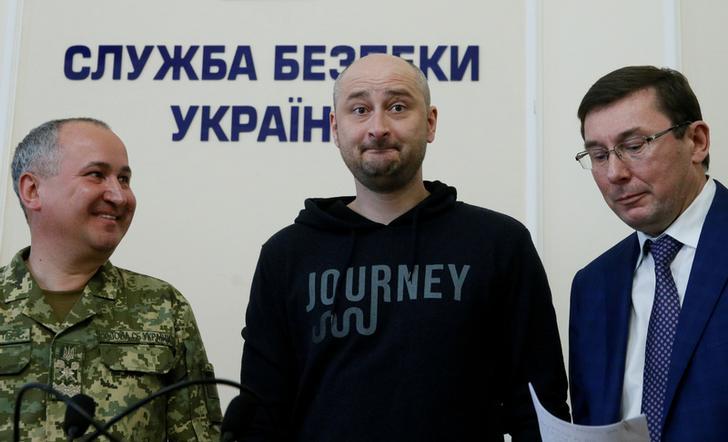 online dating membro Ucraina