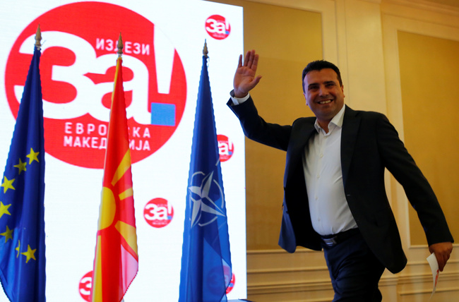 Macedonia's PM Zoran Zaev arrives to give a news conference during a referendum night on changing Macedonia's name that would open the way for it to join NATO and the European Union in Skopje, Macedonia, September 30, 2018. REUTERS/Ognen Teofilovski
