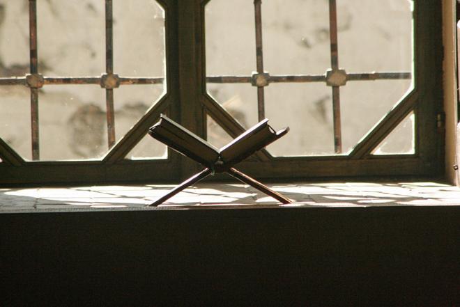 Il sacro Corano. Foto Emanuele Confortin