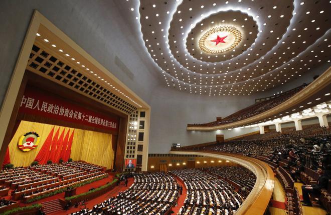 S esiste un parlamento cinese e si riunisce oggi for Votazioni parlamento oggi