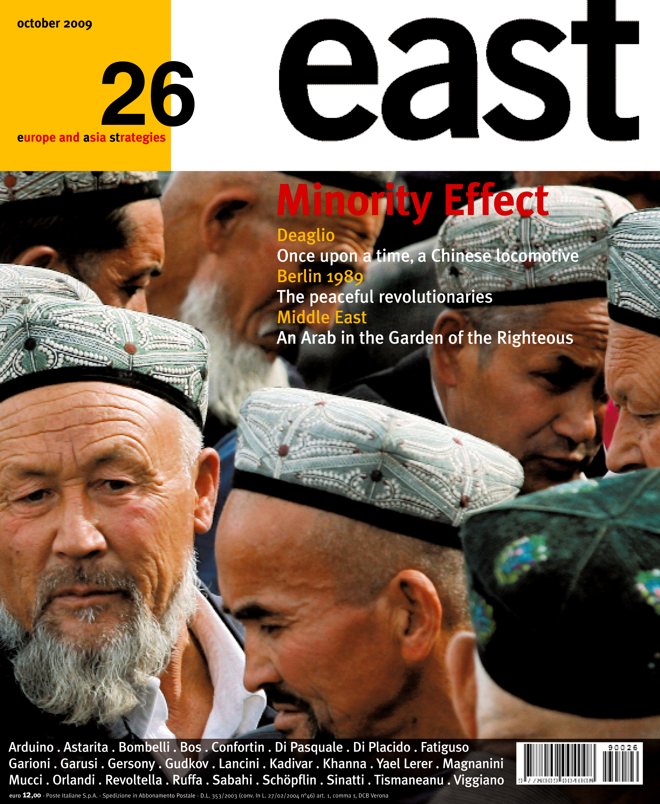 all the issues of eastwest and east eastonline