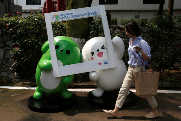 The WeChat mascot. The Chinese app launched in 2001 by the technology giant Tencent. Through WeChat, one can book flights, restaurants and doctors' appointments as well as solve bureaucratic matters or pay taxes. REUTERS/BOBBY YIP