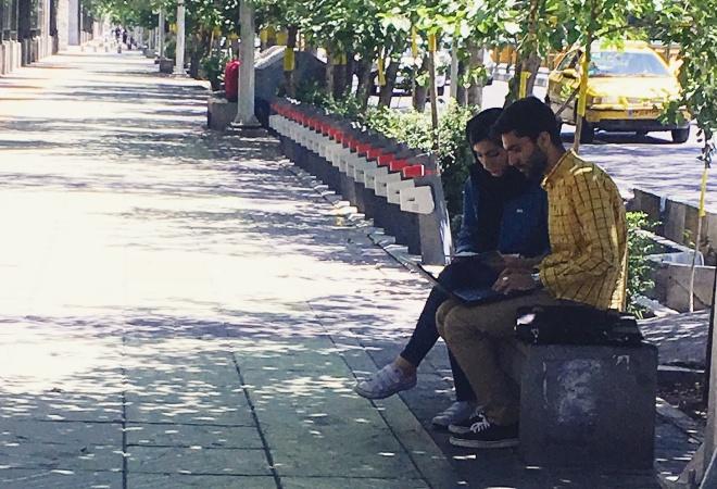 Teheran incontri online