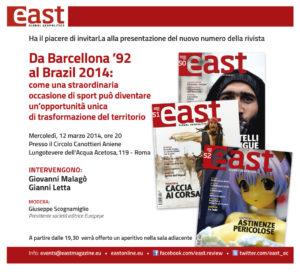 East 52 – Presentazione al Circolo Canottieri Aniene, Roma