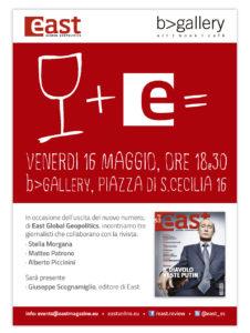 East 53 – Presentazione a Roma il 16 maggio 2014