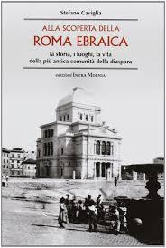 Alla scoperta della Roma ebraica