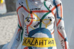 Crimea, the Republic of Kazantip was annexed too