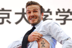 Waygo: l'app cinese che smaschera i tatuatori furbi