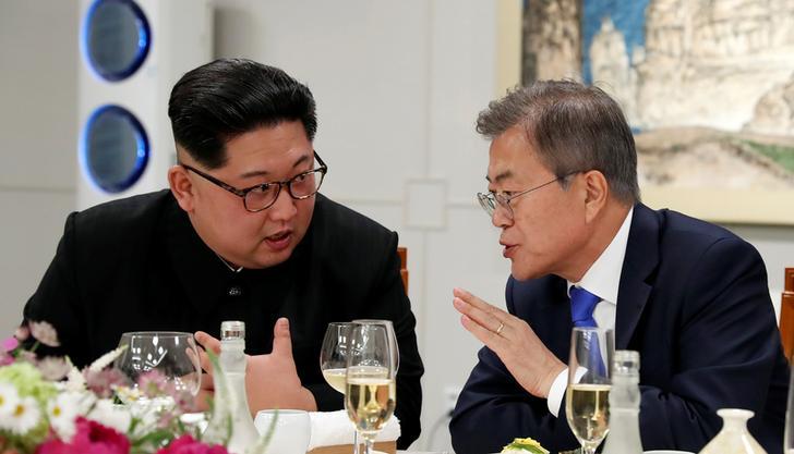 Korea Summit Press Pool/Pool via Reuters