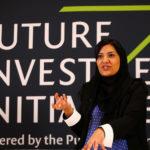 Reema Bint Bandar al-Saud parla durante la conferenza di investimento a Riad, 24 ottobre 2018. REUTERS/Faisal Al Nasser