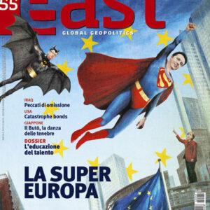 East 55 - La Super Europa - Edizione Italiana PDF