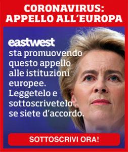 Appello all'Europa
