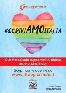 #scriviAMOitalia: la campagna per raccontare la bellezza italiana