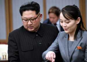North Korea, Kim Yo-jong: the new leader?