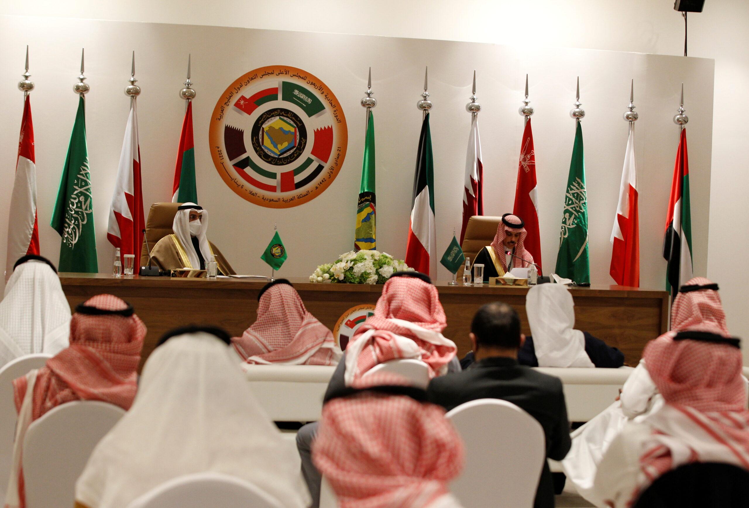 Arabia Saudita-Qatar