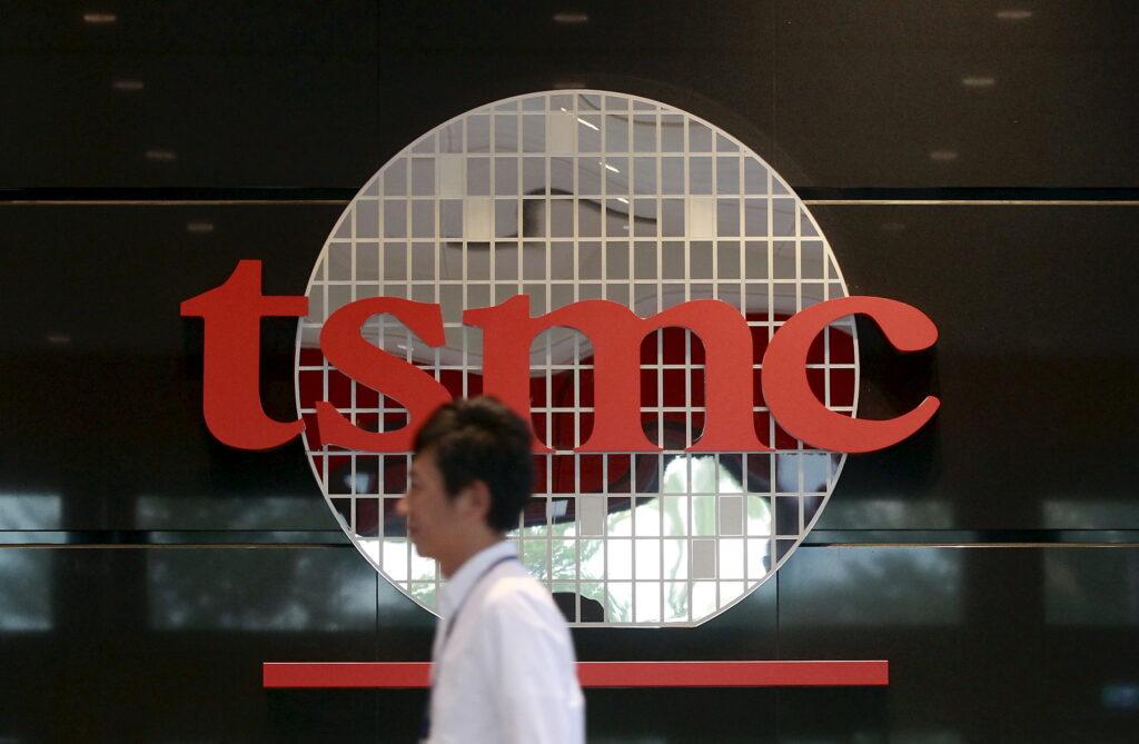 TSMC, spazio, nucleare