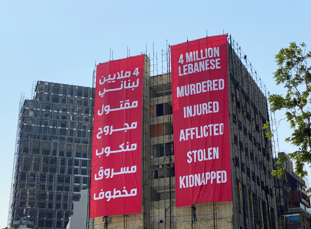Banners hang on a building damaged during last year's Beirut port blast as Lebanon marks the one-year anniversary of Beirut port explosion, in Beirut, Lebanon August 4, 2021.